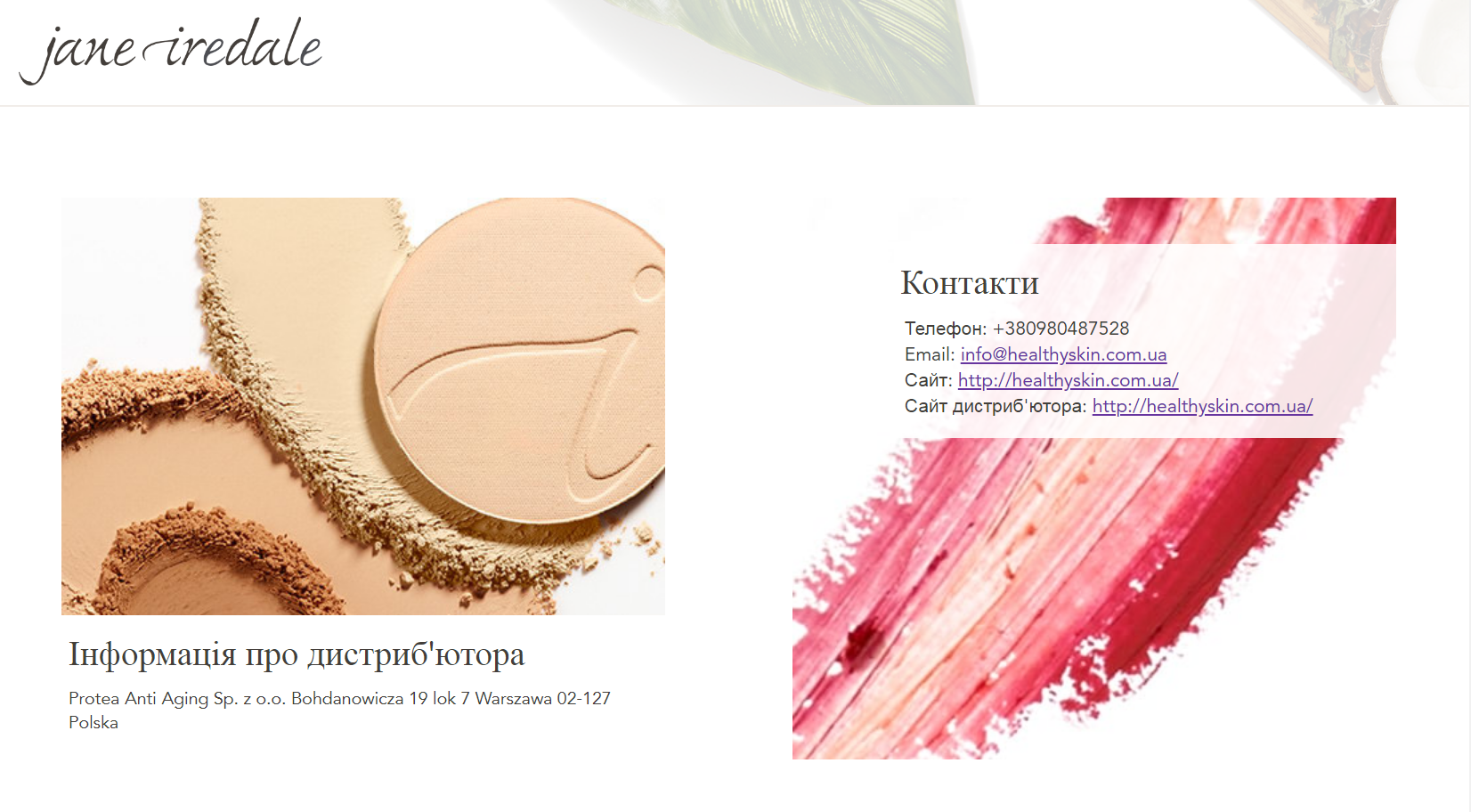 screenshot_jane_iredale_web.png