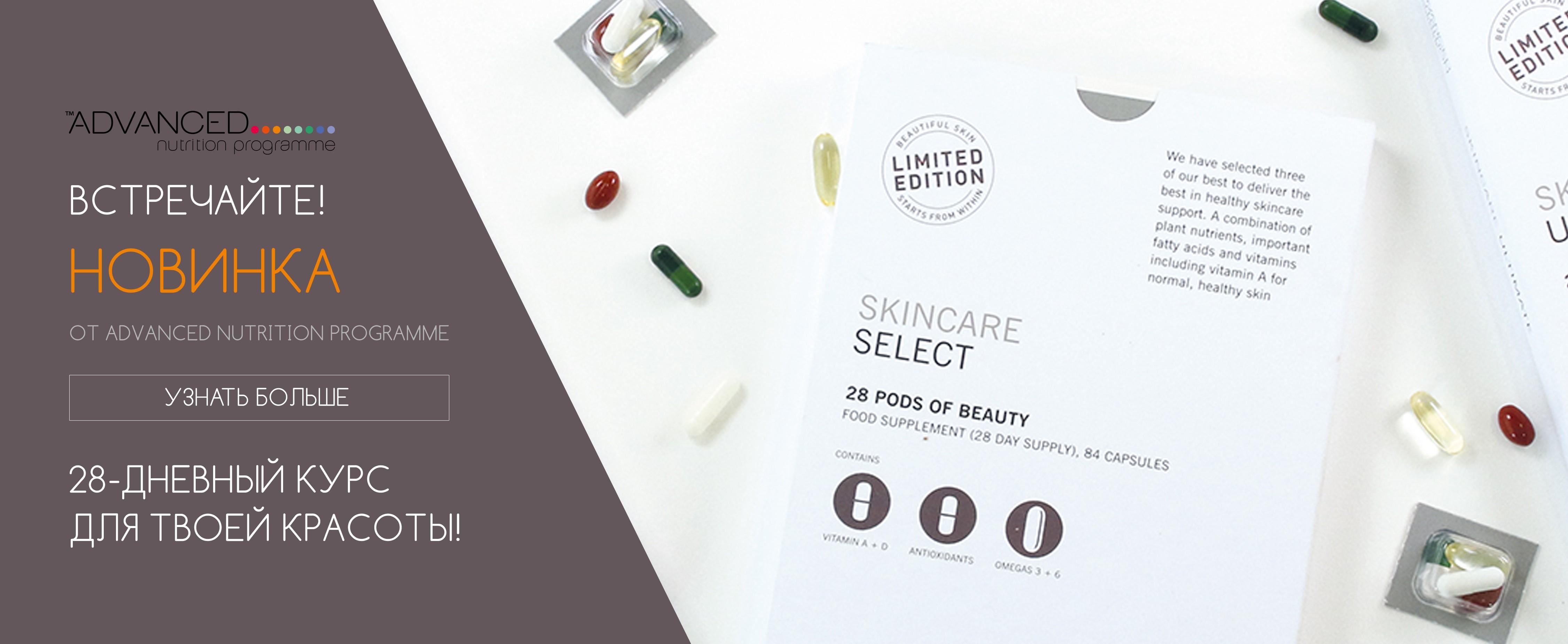Комплекс витаминов для здоровой кожи, волос, ногтей